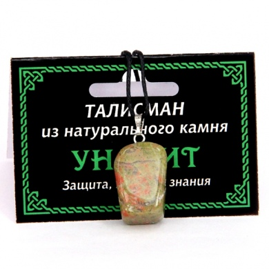 Талисман из камня Унакит