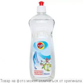 FRASH FLASH.Парфюмированная вода для утюгов (с ароматом яблока) 1000мл, шт