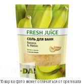 "Fresh Juice Соль для ванн ""Banana & Melon"" 500мл дой-пак, шт"