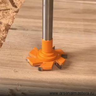 CMT 922.035.11 Фреза фуговальная для выравнивания плоскости, СЛЭБОВ HM Z 4 D 52 x 6,5 x 65 RH S8 RH