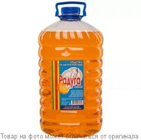 РАДУГА.Средство для мытья посуды Апельсин 5л (ПЭТ), шт