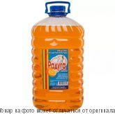 РАДУГА.Средство для мытья посуды Апельсин 5000мл (ПЭТ), шт