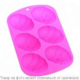 Форма силикон. Пасх. яйцо (роз) ATMIX, шт