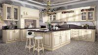 Кухня Toskana (Тоскана)