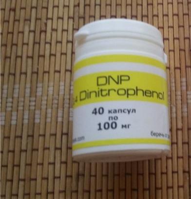 ДНП Динитрофенол купить 40кап/100мг