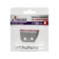 Ножи для ледобура Тонар 100 мм правого вращения NLT-100 R.SL