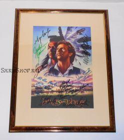 Автографы: Танцующий с волками. 10 подписей. Кевин Костнер, Грэм Грин, и др. Редкость
