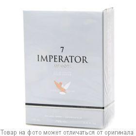 IMPERATOR 7.Туалетная вода 100мл (муж), шт