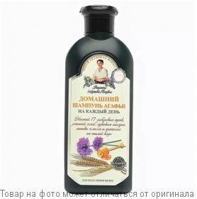 Рецепты бабушки Агафьи Шампунь Домашний д/всех типов волос 350мл темн.бут, шт
