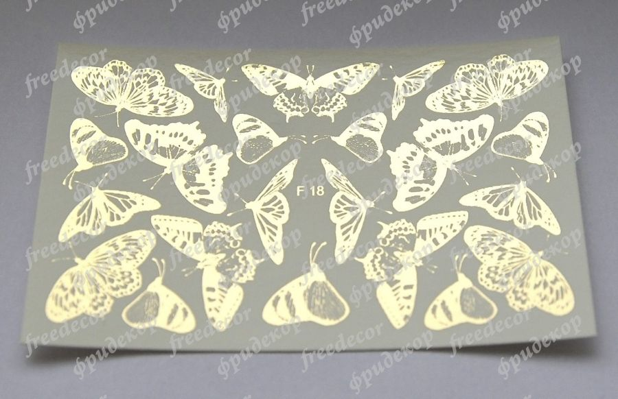 FREEDECOR Фольгированный слайдер дизайн мини Арт. F18-01 золото Животные, птицы