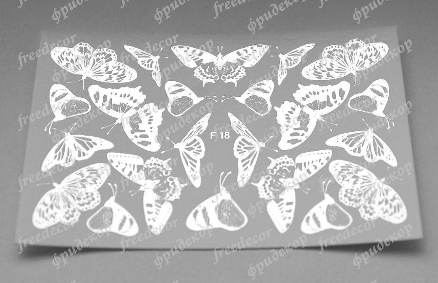 FREEDECOR Фольгированный слайдер дизайн мини Арт. F18-06 серебро Животные, птицы