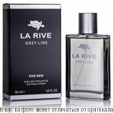 La rive man GREY LINE.Туалетная вода 90мл (муж), шт