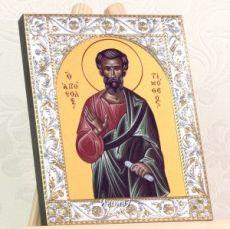 Икона Апостол Тимофей (14х18см)