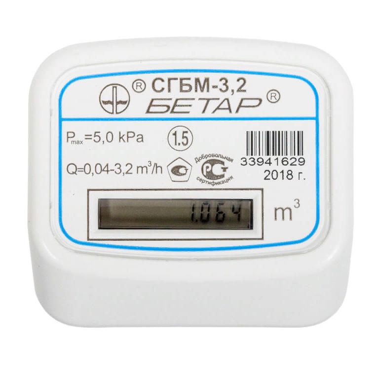 Счетчики газа СГБМ-2.5 / СГБМ-3.2