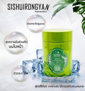 Маска для лица с морскими водорослями Seaweed Mask Sishuirongyan 280гр (зеленая)