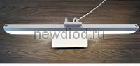 Светильник светодиодный для зеркал Mirror 8712 8W 4000K 430mm белый OREOL