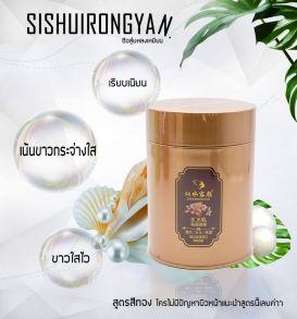 Маска для лица с водорослями и молоком Seaweed Mask Sishuirongyan 280гр (золотая)