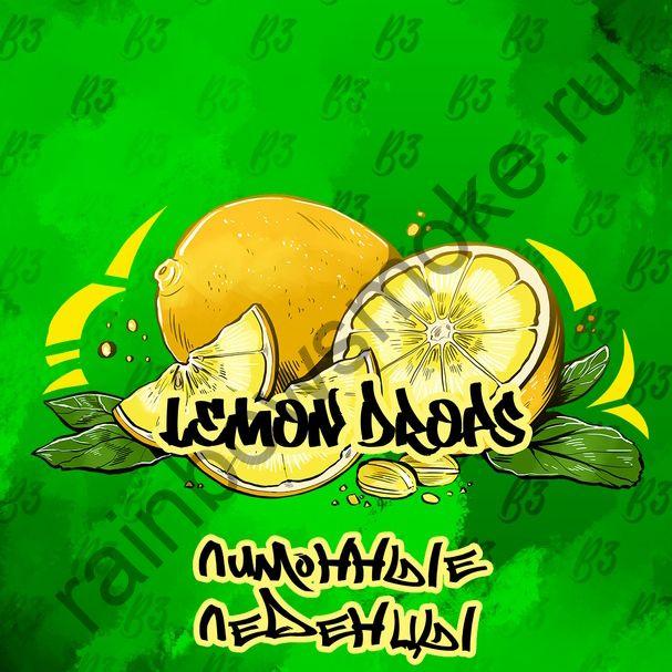 B3 50 гр - Lemon Drops (Лимонные Леденцы)