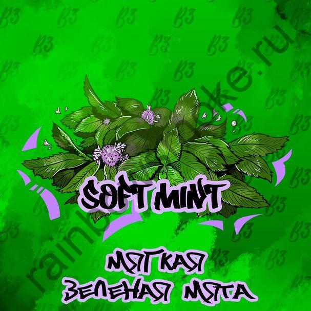 B3 50 гр - Soft Mint (Нежная Мята)