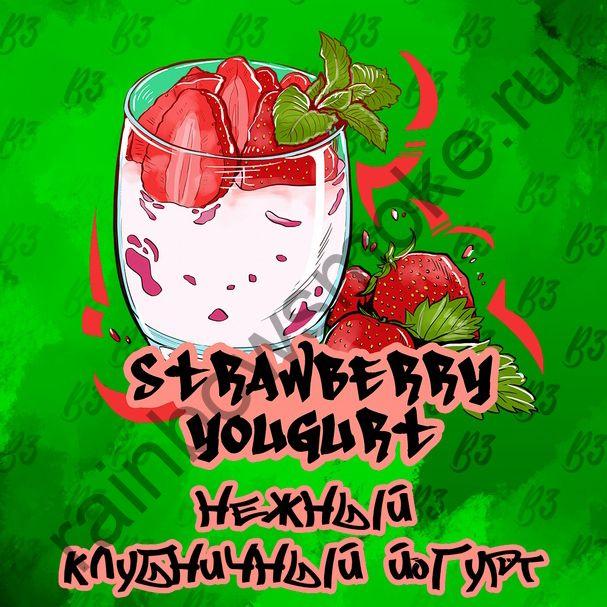 B3 50 гр - Strawberry Yougurt (Клубничный Йогурт)