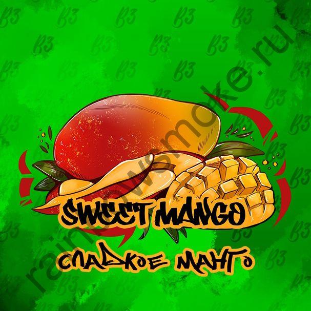 B3 50 гр - Sweet Mango (Сладкий Манго)