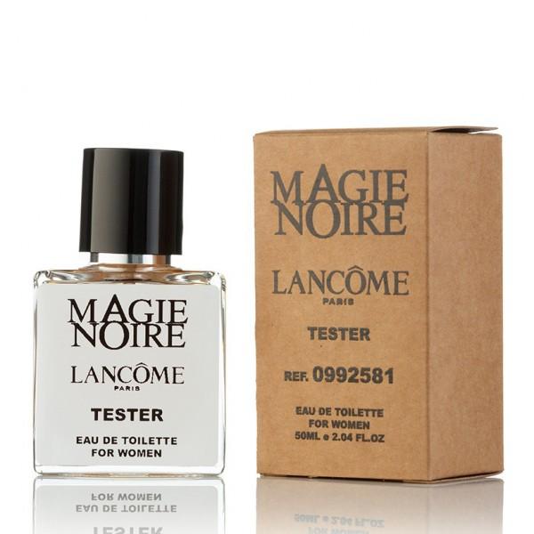 Мини-Тестер Lancome Magie Noire 50 мл (ОАЭ)