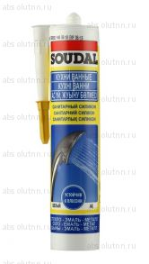Герметик силиконовый SOUDAL санитарный белый 280 мл