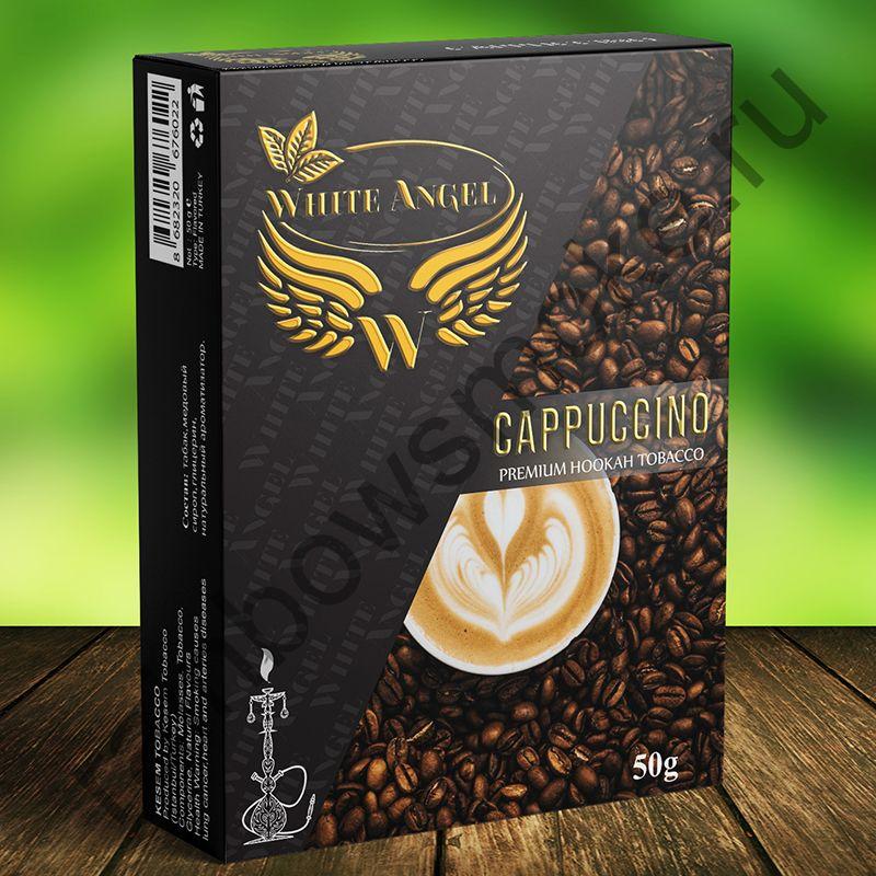 White Angel 50 гр - Cappucino (Капучино)