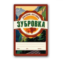 """Этикетка """"Настойка Зубровка"""", 48 шт."""
