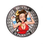 25 рублей, ГОД БЫКА - ВЕСЕЛЬЯ и РАДОСТИ - НОВЫЙ ГОД 2021. Монета с гравировкой и цветной эмалью