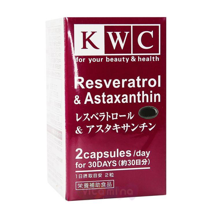 KWC Ресвератрол и Астаксантин, 60 капс.
