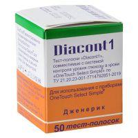 Diacont1 (OneTouch Select) - тест-полоски № 50
