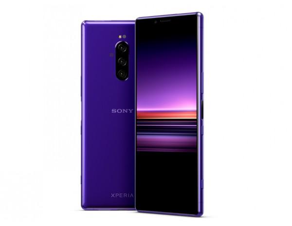 Sony Xperia 1 пурпурный