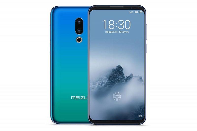 Meizu 16th 6/128GB Aurora Blue