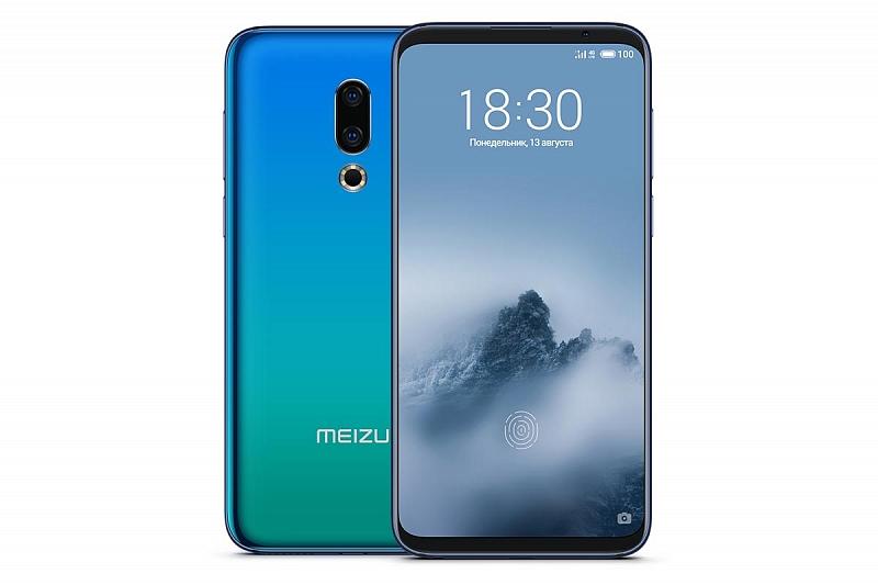 Meizu 16th 6/64GB Aurora Blue