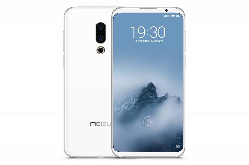 Meizu 16th 6/64GB Moonlight White