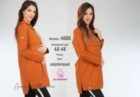 Туника для беременных и кормящих 4026 кирпичный