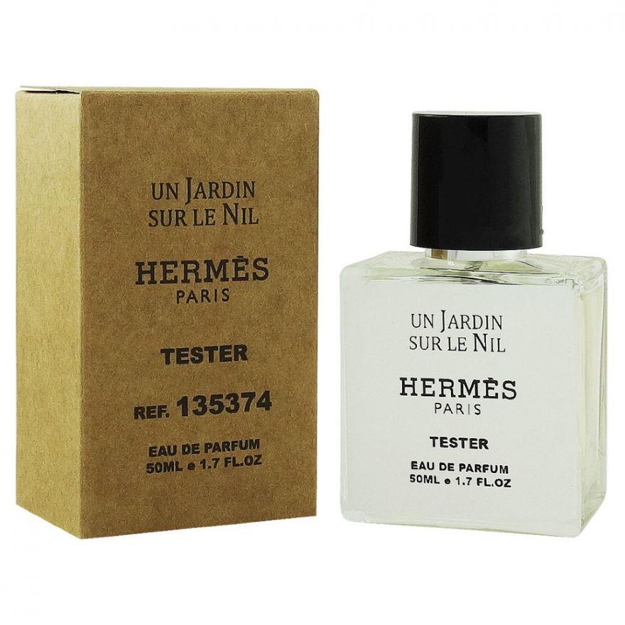 Мини-Тестер Hermes Un Jardin Sur Le Nil 50 мл (ОАЭ)
