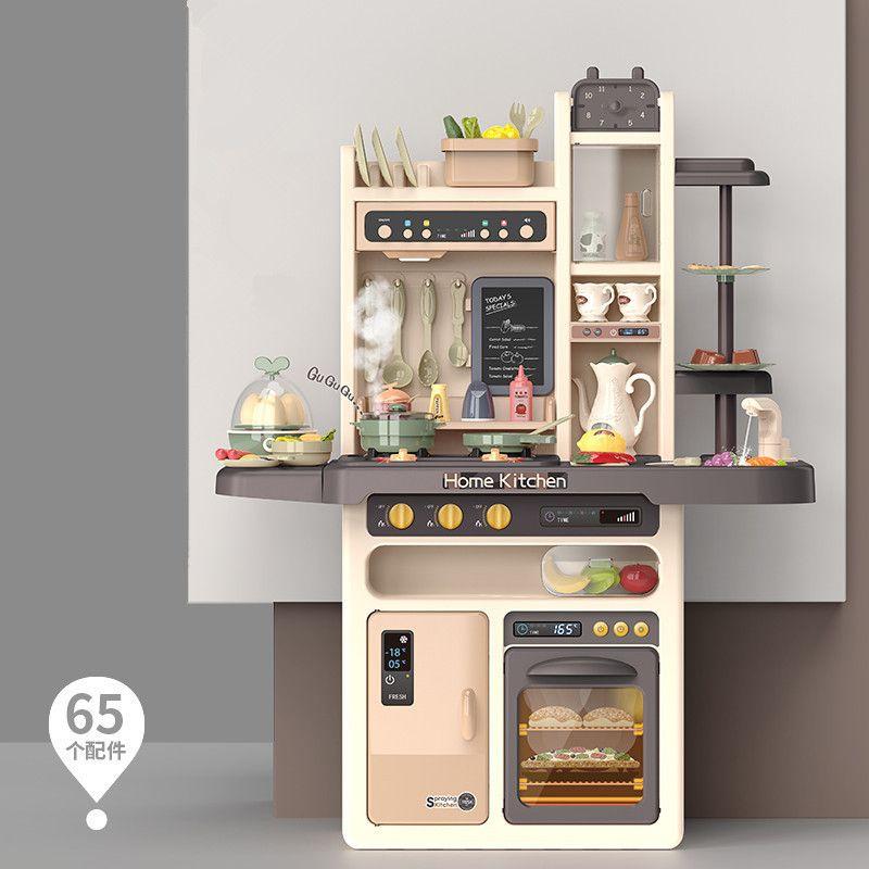 889-211 Детская игровая интерактивная кухня с водой, с паром, 65 аксессуаров, высота 93,5 см