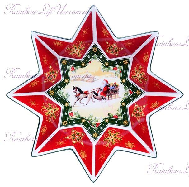 """Салатник - звезда новогодний Санта на коне """"Lefard"""""""