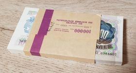 1000 РУБЛЕЙ 1992 года СССР, ПРЕСС UNC. Корешок (100шт) , все банкноты по номерам