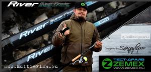 Удилище фидерное Zemex River Super Feeder 13 ft - 180 гр
