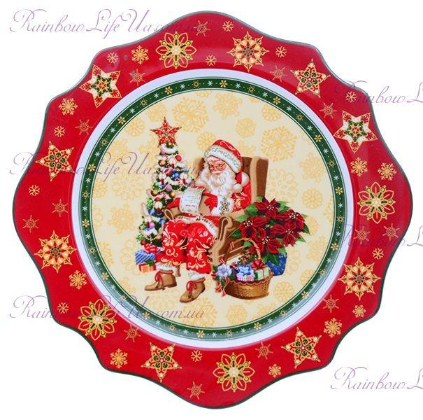 """Тарелка новогодняя Санта """"Lefard"""""""