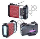 Радиоприёмник WAXIBA XB-772BT Bluetooth USB / TF / AUX-3.5мм фонарь аккум. 18650