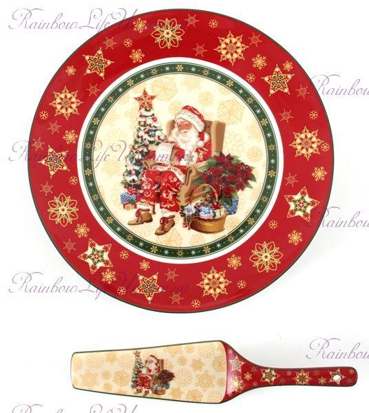 """Блюдо с лопаткой новогоднее Санта """"Lefard"""""""