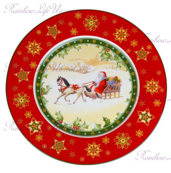 """Тарелка Санта на санях новогодняя """"Lefard"""""""
