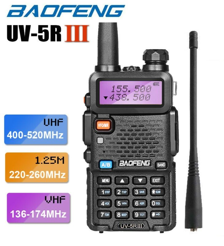 Рация  Baofeng UV-5R Tri-Band III