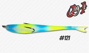Поролоновая рыбка Jig It 11 см / цвет:  121
