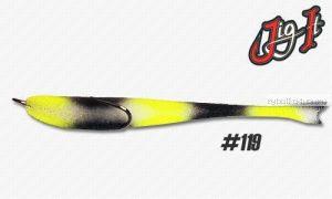Поролоновая рыбка Jig It 11 см / цвет:  119