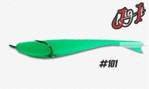 Поролоновая рыбка Jig It 11 см / цвет:  101